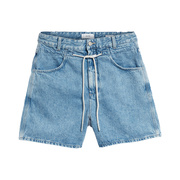 Coole Denim-Shorts von 'Closed'