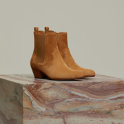 Western Chelsea Boots von 'Closed'