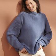 Zeitloser Strick-Sweater 'Laumes'