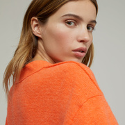 'Closed'-Cardigan in Strong Coral