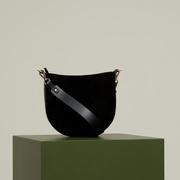 Elegante Satteltasche von 'Closed'