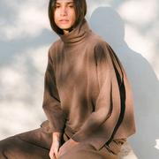 Nachhaltiges Sweatshirt in méliertem Braun