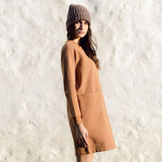 Bequem & schön: Sweat-Dress in Tan