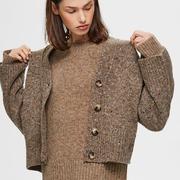 Natürlicher Cardigan aus reiner Wolle