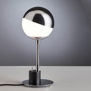 Bauhaus Tischleuchte 'SF 28'