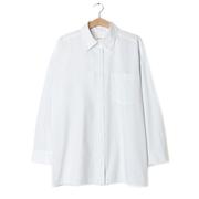 Weisse Baumwoll-Hemdbluse von 'American Vintage'