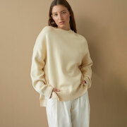 Edler Oversize-Sweater in Cashew Nut