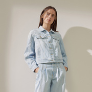 Perfekte Jeansjacke von 'Closed' in Light Blue