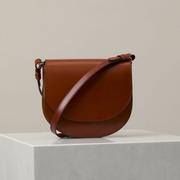 Wunderschöne 'Closed' Satteltasche in zwei Lederfarben