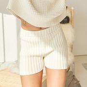 Bequeme Strick-Shorts aus Biobaumwolle