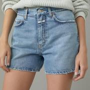 Nachhaltige Denim-Shorts von 'Closed'