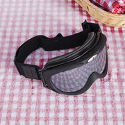 'Zai' Skibrille Medium