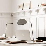 Leaf bordlampe lampe muuto inspiration roomroom arbejdsplads i hjemmet