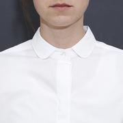 Smart & Casual: Bluse Aurelie von 'Les Blancs'