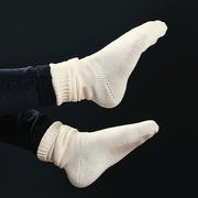 Merino-Socken von 'Herr Urs' in Gr. 42-45