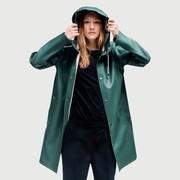 Mosebacke green2 1