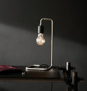 Reade table lamp menu trnk 1200x1260