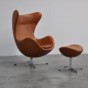 Der Klassiker: 'Egg Chair'