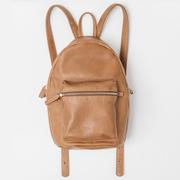 Baggu backpack cognac