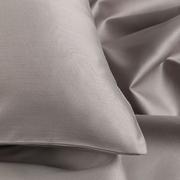 Kissenbezug aus Satin-Baumwolle