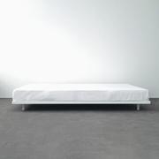 Schlicht schönes Bett 'Basic'