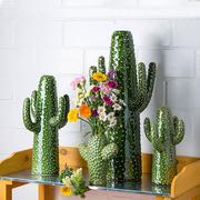 Kaktus vase ensemble2