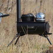 Campingkocher und  Zeltofen von 'Petromax'