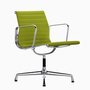 Vitra aluminium chair ea108 hopsak web