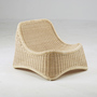 Nd 20 cu 20chill chair 1